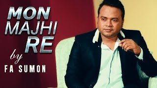 Mon Majhi Re | F A Sumon | Bangla new song 2017
