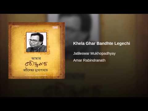 Khela Ghar Bandhte Legechi