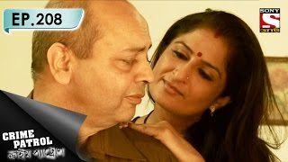 Crime Patrol - ক্রাইম প্যাট্রোল (Bengali) - Ep 208 - Extramarital Affair & Murder