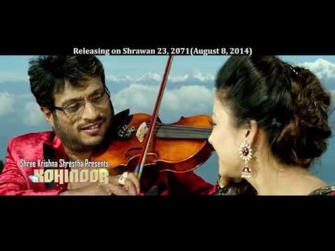 Nepali Movie Kohinoor Song-ke Ma Timro Hoina Ra video