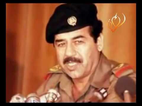 اقوى قصيدة على صدام حسين