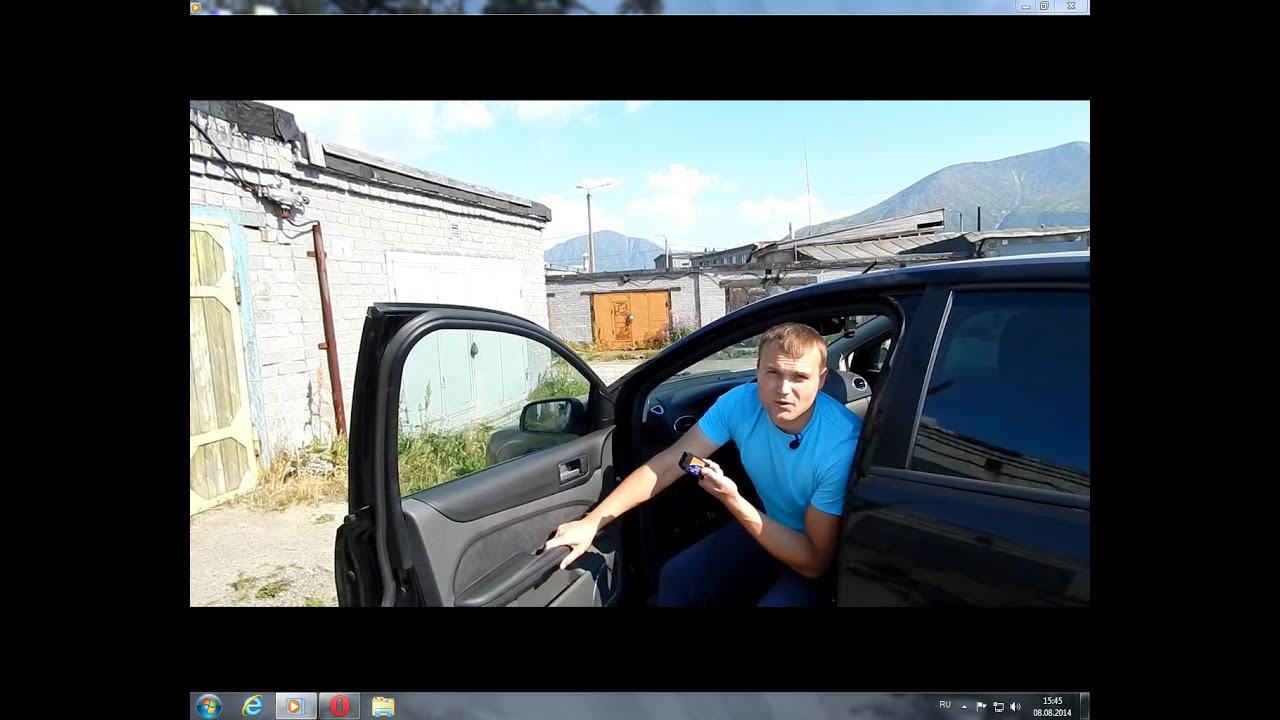 Активация скрытых возможностей форд фокус 2 130