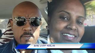 An Ethiopian in Vegas survived after Kidney transplantation