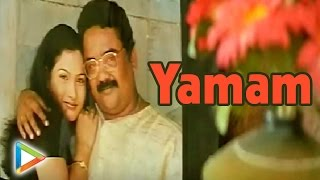 Second Show - Yamam - Full Movie - Malayalam