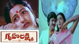 Gruha Lakshmi Telugu Full Movie | Old Telugu Hit Movie |