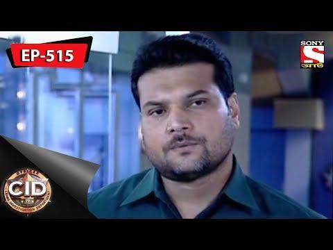 CID(Bengali) -  Ep 515 - The Missing Bride - 10th February, 2018 thumbnail