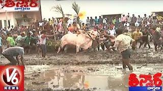 Ugadi Celebration In Andhra Pradesh and Telangana States | Teenmaar News
