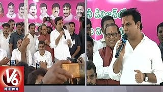 Minister KTR Speech | Inaugurates Development Works In Hyderabad
