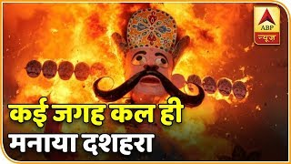 Super 6: People Celebrate Vijay Dashmi Across The Country | ABP News