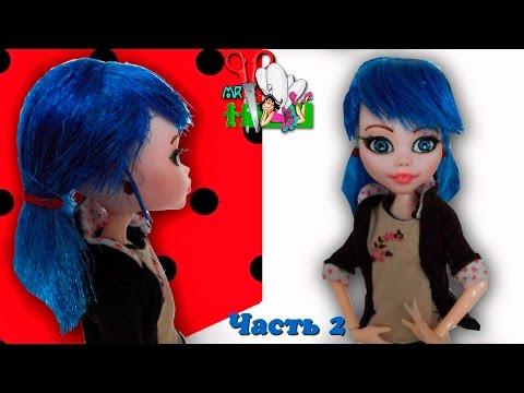 Как сделать куклу маринет