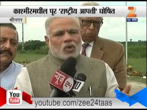 Srinagar Narendra Modi Omar Abdullah On Flood In Jammu