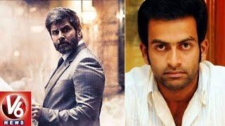 Prithviraj Sukumaran As Villain in Vikram Dhruva Natchathiram Movie | Tollywood Gossips