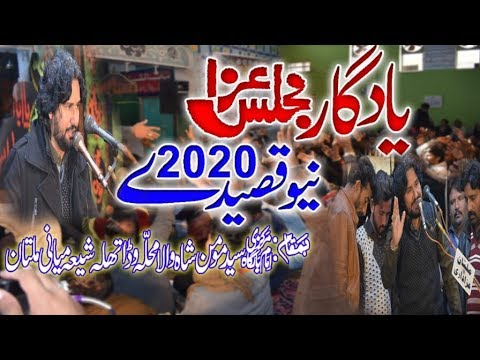 Zakir Mudassar Iqbal Jhamra I Majlis 8 January 2020 | Latest New Qasiday And YadGar Masiab I