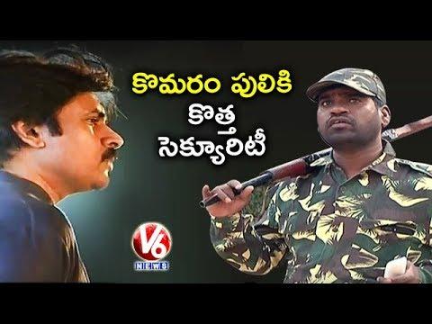 Bithiri Sathi As Battalion Commander For Pawan Kalyan   Teenmaar News   V6 News