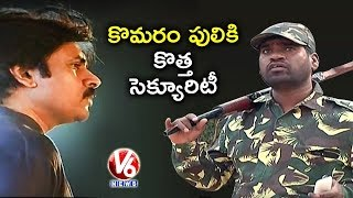 Bithiri Sathi As Battalion Commander For Pawan Kalyan | Teenmaar News