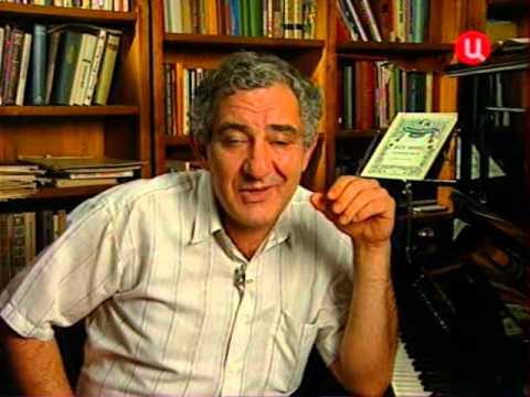 М.С.Казиник.Эффект Моцарта (2008-07-04)
