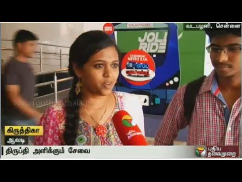 Special report: Chennai metro administration organizes food festival to lure passengers
