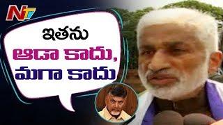 YCP Leader Vijaya Sai Reddy Sensational Comments on CM Chandrababu Over AP Special Status | NTV