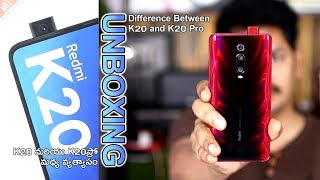 Redmi K20 Unboxing and  initial impressions in Telugu : Difference Between K20 and K20 Pro