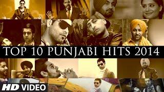 download lagu T-series: Punjabi Top 10 Songs Of 2014 gratis