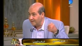 برنامج العاشرة مساء| طارق الشناوى الناقد الفنى: التليفزيون المصرى وقع فى أخطاء كتيير!!