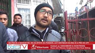 Download video BA PAN ÏA U ADHAAR NO  NA KA BYNTA KA PENSION, LEIT ÏAKYNDUH KA KSU ÏA U PRO KA EPF