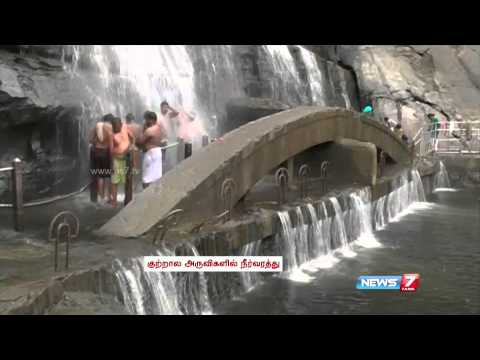 Rain increases water flow in Courtallam water falls