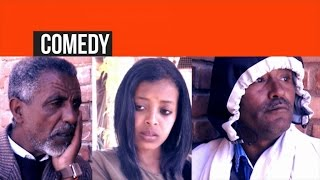 Eritrea - Kidane Ghirmay - Mesqelay | መስቀላይ - New Eritrean Comedy 2016