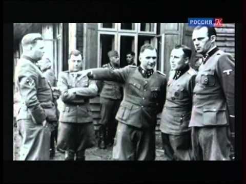 Два облика Освенцима. Документальный фильм (Франция, 2011)