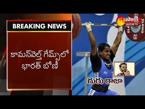 Commonwealth Games 2018: Gururaja Wins India's First Medal - Watch Exclusive