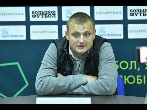 Пресс-конференция Виталия Жуковского | Минск - Ислочь