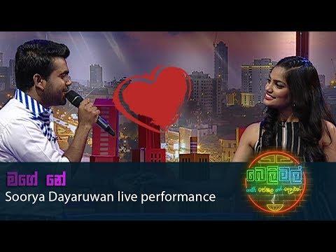 Magene - Soorya Dayaruwan  live performance