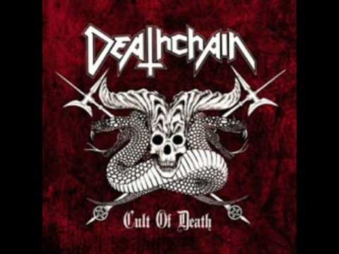 Deathchain - In The Crypt Of Vengeance