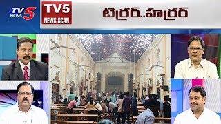 టెర్రర్..హర్రర్ | News Scan Debate With Vijay