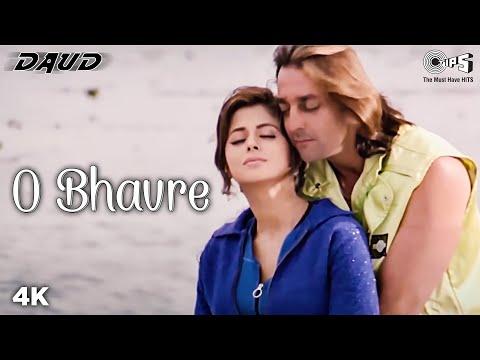 O Bhavre - Daud | Sanjay Dutt & Urmila Matondkar | Yeshudas &...