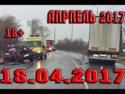 Новая Подборка Аварий и ДТП 18+ Апрель 2017 || Кучеряво Едем