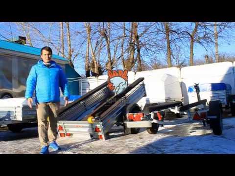 универсальный прицеп для лодки и снегохода мзса