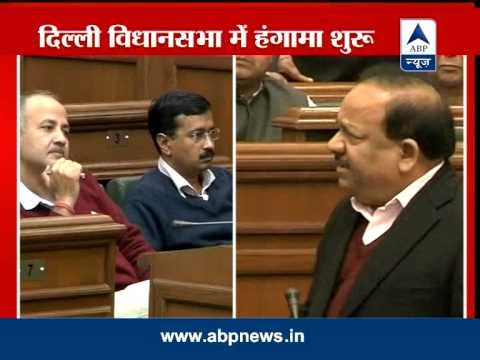Amid pandemonium Kejriwal tables Jan Lokpal bill in Delhi Assembly...