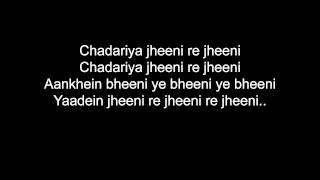 download lagu Judaai Lyrics gratis