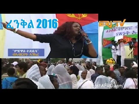 Abrehet Ankere - MitswaE Tedebisa ምጽዋዕ ተደቢሳ - Eritrean Massawa Fenkil Music 2016