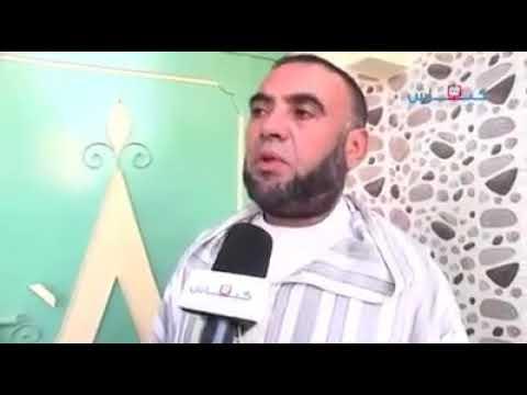 الشيخ عبدالكبير الحديدي في تصريح حول فاجعة الصويرة.. #1