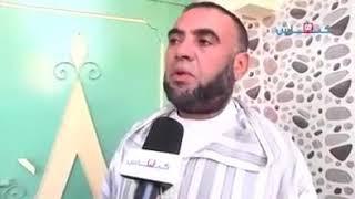 الشيخ عبدالكبير الحديدي في تصريح حول فاجعة الصويرة.. 5.87 MB