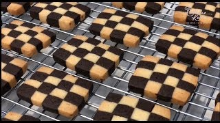 Checkerboard Cookies 棋格饼干