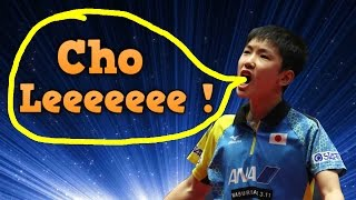 """The meaning of """"Cho-le"""" in table tennis"""
