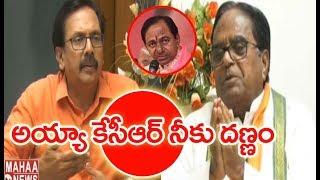 లైవ్ లో దణ్ణం పెట్టిన పొన్నాల | Ponnala Lakshmaiah Comments On KCR Government | PrimeTimeMahaa