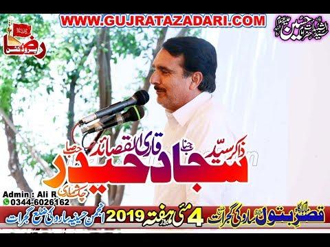 Zakir Syed Sajjad Haider Shumari | 4 May 2019 | Saroki Gujrat ( www.Gujratazadari.com )