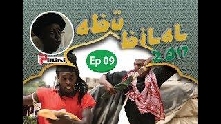 Abu Bilal épisode 9 du 05 juin 2017 avec Kouthia