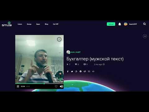 Алёна Апина / Комбинация - Бухгалтер (selfie cover karaoke)
