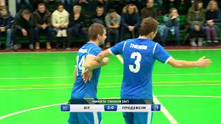 HIGHLIGHTS | ХІТ 4:3 Продексім | Матч 1-й Кубок України 1/8 Фіналу Матч 1-й
