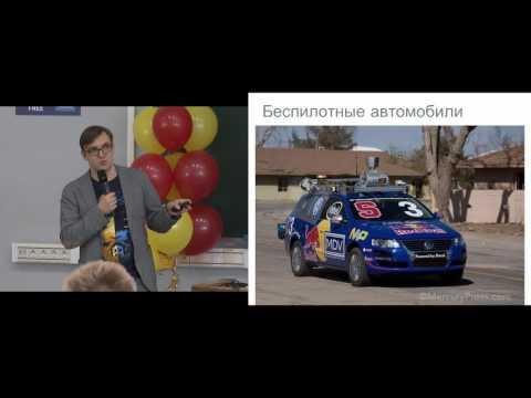[ДКН-2017]: Как запрограммировать беспилотный автомобиль в сто строчек кода?